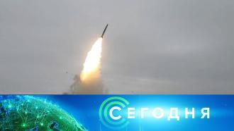 13 апреля 2021 года. 19:00.13 апреля 2021 года. 19:00.НТВ.Ru: новости, видео, программы телеканала НТВ