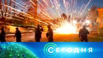 13 апреля 2021 года. 23:00.13 апреля 2021 года. 23:00.НТВ.Ru: новости, видео, программы телеканала НТВ