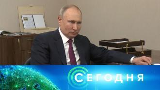 12 апреля 2021 года. 23:00.12 апреля 2021 года. 23:00.НТВ.Ru: новости, видео, программы телеканала НТВ