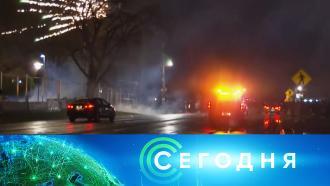 13 апреля 2021 года. 08:00.13 апреля 2021 года. 08:00.НТВ.Ru: новости, видео, программы телеканала НТВ
