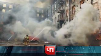 13 апреля 2021 года.13 апреля 2021 года.НТВ.Ru: новости, видео, программы телеканала НТВ