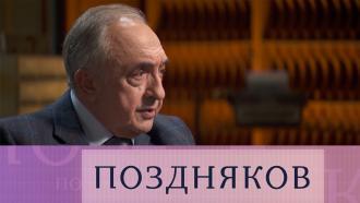 Эксклюзивное интервью скардиохирургом Ренатом Акчуриным— вчетверг впрограмме «Поздняков»