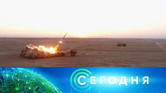 14апреля 2021года. 23:00.14апреля 2021года. 23:00.НТВ.Ru: новости, видео, программы телеканала НТВ