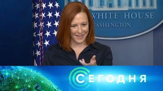 14 апреля 2021 года. 08:00.14 апреля 2021 года. 08:00.НТВ.Ru: новости, видео, программы телеканала НТВ