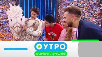 14 апреля 2021 года.14 апреля 2021 года.НТВ.Ru: новости, видео, программы телеканала НТВ