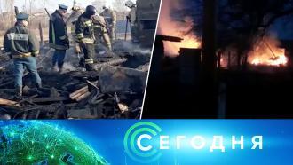 15 апреля 2021 года. 13:00.15 апреля 2021 года. 13:00.НТВ.Ru: новости, видео, программы телеканала НТВ