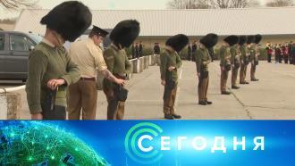 15 апреля 2021 года. 19:00.15 апреля 2021 года. 19:00.НТВ.Ru: новости, видео, программы телеканала НТВ