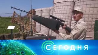 15 апреля 2021 года. 08:00.15 апреля 2021 года. 08:00.НТВ.Ru: новости, видео, программы телеканала НТВ