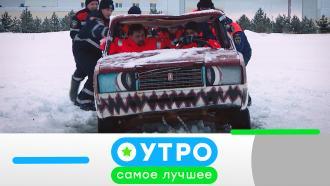 16 апреля 2021 года.16 апреля 2021 года.НТВ.Ru: новости, видео, программы телеканала НТВ