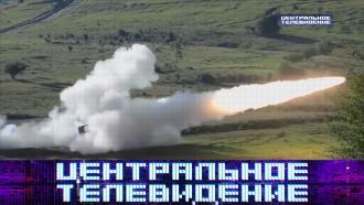 Ядерный шантаж со стороны Киева, санкции Байдена, искусственный интеллект вместо сыщиков— в«Центральном телевидении» на НТВ