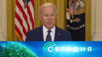 16апреля 2021года. 10:00.16апреля 2021года. 10:00.НТВ.Ru: новости, видео, программы телеканала НТВ