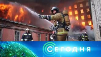 16 апреля 2021 года. 08:00.16 апреля 2021 года. 08:00.НТВ.Ru: новости, видео, программы телеканала НТВ