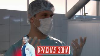 Эти врачи бьются за каждого пациента! «Красная зона»— сегодня на НТВ