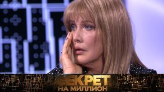 Елена Проклова вернется за своим «Секретом на миллион»— всубботу в21:15на НТВ