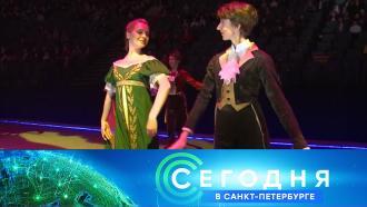 16 апреля 2021 года. 19:20.16 апреля 2021 года. 19:20.НТВ.Ru: новости, видео, программы телеканала НТВ