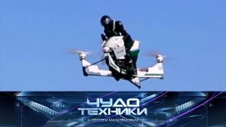 Выпуск от 18 апреля 2021 года.Российские разработки, покорившие мир, атакже — надувные мотосани.НТВ.Ru: новости, видео, программы телеканала НТВ