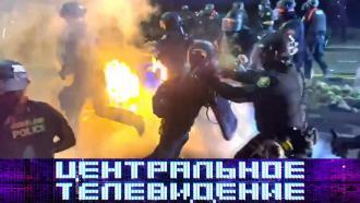 Выпуск от 17 апреля 2021 года.Выпуск от 17 апреля 2021 года.НТВ.Ru: новости, видео, программы телеканала НТВ