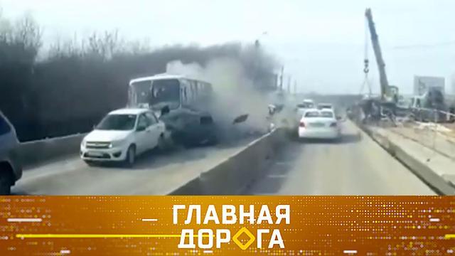 Выпуск от 17апреля 2021года.Опасные автобусы, выбор размера колес итест Audi A6.НТВ.Ru: новости, видео, программы телеканала НТВ
