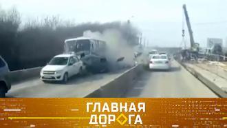 Выпуск от 17 апреля 2021 года.Опасные автобусы, выбор размера колес и тест Audi A6.НТВ.Ru: новости, видео, программы телеканала НТВ