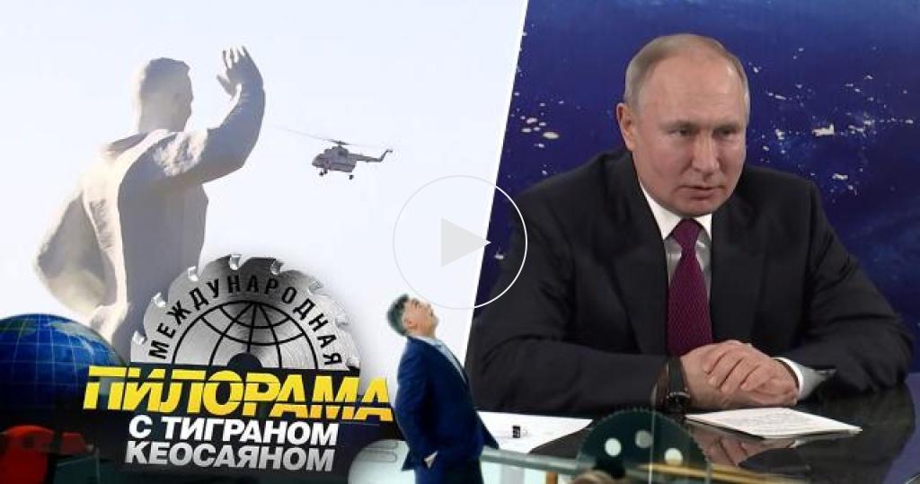 Первый чествовал первых: поездка президента кместу приземления Гагарина исовещание на фоне космоса