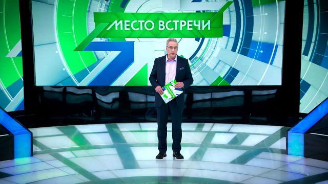 Ежегодное послание президента РФ Федеральному собранию— всреду на НТВ.НТВ.Ru: новости, видео, программы телеканала НТВ