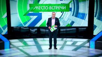 Ежегодное послание президента РФ Федеральному Собранию— 21апреля на НТВ