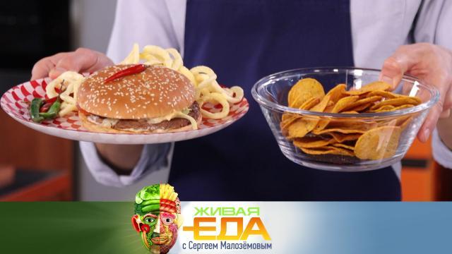 Выпуск от 17 апреля 2021 года.Как избавиться от вредных пищевых привычек иможноли детям есть грибы?НТВ.Ru: новости, видео, программы телеканала НТВ
