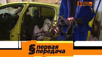 Выпуск от 18 апреля 2021 года.Качество работы механика по объявлению иэкспертиза скрытых повреждений.НТВ.Ru: новости, видео, программы телеканала НТВ
