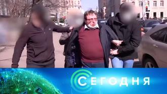19 апреля 2021 года. 10:00.19 апреля 2021 года. 10:00.НТВ.Ru: новости, видео, программы телеканала НТВ