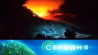 19 апреля 2021 года. 23:00.19 апреля 2021 года. 23:00.НТВ.Ru: новости, видео, программы телеканала НТВ