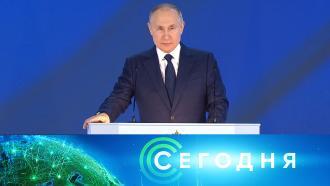 21 апреля 2021 года. 16:00.21 апреля 2021 года. 16:00.НТВ.Ru: новости, видео, программы телеканала НТВ