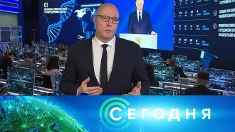 21 апреля 2021 года. 19:00.21 апреля 2021 года. 19:00.НТВ.Ru: новости, видео, программы телеканала НТВ