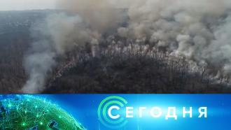 21 апреля 2021 года. 08:00.21 апреля 2021 года. 08:00.НТВ.Ru: новости, видео, программы телеканала НТВ
