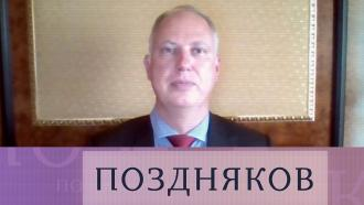 Кирилл Дмитриев.Кирилл Дмитриев.НТВ.Ru: новости, видео, программы телеканала НТВ
