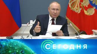 22 апреля 2021 года. 16:00.22 апреля 2021 года. 16:00.НТВ.Ru: новости, видео, программы телеканала НТВ