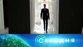 21апреля 2021года. 23:00.21апреля 2021года. 23:00.НТВ.Ru: новости, видео, программы телеканала НТВ