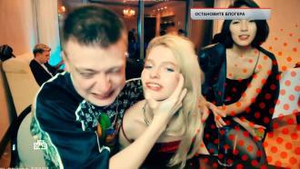 «Остановите блогера».«Остановите блогера».НТВ.Ru: новости, видео, программы телеканала НТВ