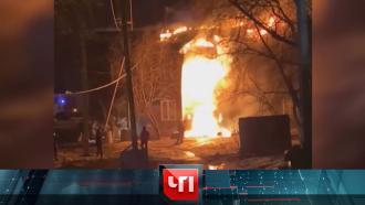 23 апреля 2021 года.23 апреля 2021 года.НТВ.Ru: новости, видео, программы телеканала НТВ