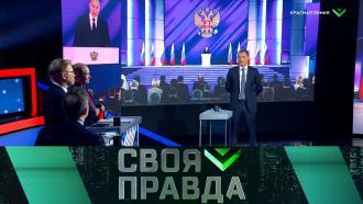 Выпуск от 23 апреля 2021 года.Красная линия.НТВ.Ru: новости, видео, программы телеканала НТВ