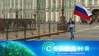 23апреля 2021года. 16:15.23апреля 2021года. 16:15.НТВ.Ru: новости, видео, программы телеканала НТВ