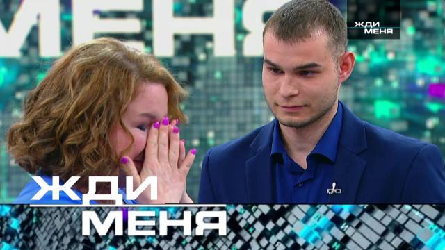 Выпуск от 23 апреля 2021 года.Выпуск от 23 апреля 2021 года.НТВ.Ru: новости, видео, программы телеканала НТВ
