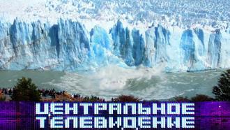 Выпуск от 24 апреля 2021 года.Выпуск от 24 апреля 2021 года.НТВ.Ru: новости, видео, программы телеканала НТВ