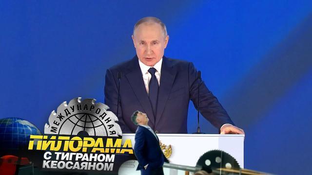 Сны опокое иразговор окоррупции в/на Украине: чем вбудни занимался дедушка Джо.НТВ.Ru: новости, видео, программы телеканала НТВ