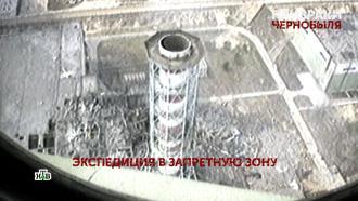 Выпуск от 24 апреля 2021 года.«Призраки Чернобыля». 3серия.НТВ.Ru: новости, видео, программы телеканала НТВ