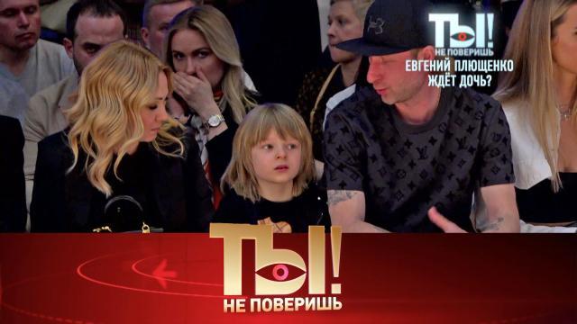 Выпуск от 24апреля 2021года.Выпуск от 24апреля 2021года.НТВ.Ru: новости, видео, программы телеканала НТВ