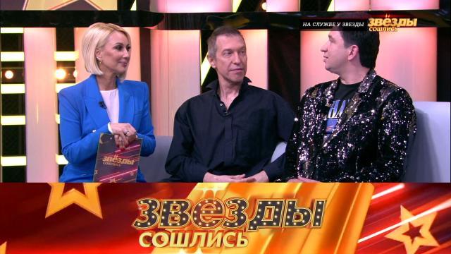 Выпуск от 25 апреля 2021 года.На службе узвезды.НТВ.Ru: новости, видео, программы телеканала НТВ