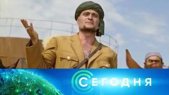 27 апреля 2021 года. 16:00.27 апреля 2021 года. 16:00.НТВ.Ru: новости, видео, программы телеканала НТВ