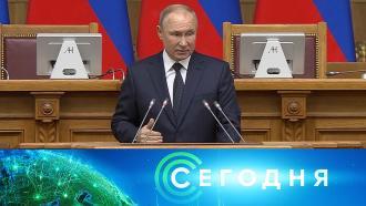 27апреля 2021года. 19:00.27апреля 2021года. 19:00.НТВ.Ru: новости, видео, программы телеканала НТВ