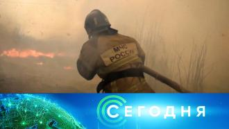 27 апреля 2021 года. 23:00.27 апреля 2021 года. 23:00.НТВ.Ru: новости, видео, программы телеканала НТВ