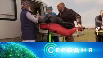 28 апреля 2021 года. 08:00.28 апреля 2021 года. 08:00.НТВ.Ru: новости, видео, программы телеканала НТВ